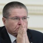 Улюкаев предсказал рост экономики РФ на 3%