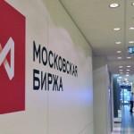 Российские биржи закрылись разнонаправленно