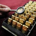Инвестор Амирхан Мори продал 18,5% акций PolyusGold