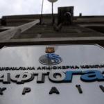 Нафтогаз перевел Газпрому 1,65 миллиарда долларов