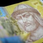 S&P понизило рейтинг Украины до преддефолтного