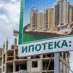 Сбербанк прекратил прием заявок на автокредитование и часть ипотеки
