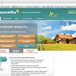 Российский стартап по онлайн-продаже сервисов привлек миллион долларов