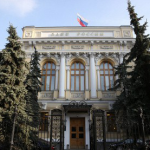 Кремль отреагировал на повышение ставки ЦБ