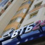 Минфин выделит 100 миллиардов рублей для ВТБ