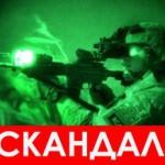 Для украинских силовиков закупили «американские» приборы, сделанные в Одессе
