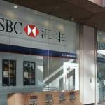 Китай облегчил доступ иностранных банков на свой рынок