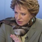 Матвиенко спрогнозировала в РФ «уверенный рост экономики»