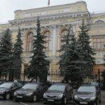 Банки РФ поднимают ставки по вкладам