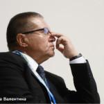 Улюкаев: экспортерам не указывали объемы продажи валюты
