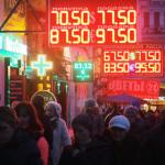 Из владивостокских обменников исчезла валюта