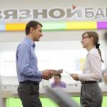 Банк «Связной» ограничил операции по картам