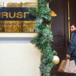 Санацией банка «Траст» займется «Открытие»