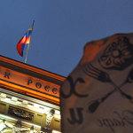 ЦБ разрешил банкам не переоценивать портфели ценных бумаг