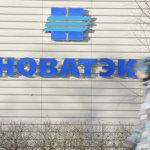 НОВАТЭК может получить 150 млрд рублей из ФНБ уже в январе
