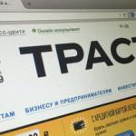 БК «Открытие» выступит санатором банка «Траст»