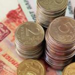 ЦБ объяснил спад международных резервов