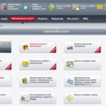 ФАС оштрафовала компанию Google на 100 тыс. рублей за рекламу азартных игр
