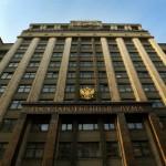 Госдума приняла закон о налоговых каникулах для индивидуальных предпринимателей