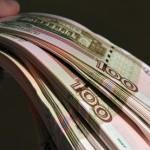 ЦБ может ограничить разницы курсов покупки/продажи валют