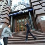 ВТБ продал лизинговый бизнес на Украине
