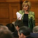 БСП обдумывает подать жалобу в КС Болгарии в связи с пенсионной реформой