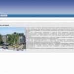 Новосибирский завод «Луч» продан петербургскому оборонному предприятию
