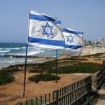 Нефтяная компания США остановила инвестиции в Израиль