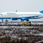 Лоукостер «Победа» получил допуск к регулярными рейсам