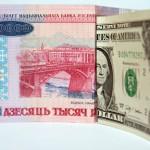 Минторг закрывает магазины после звонков белорусов о повышении цен