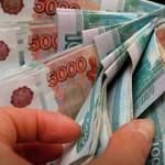 Дефицит бюджета России в 2014 году составит 0,7% ВВП