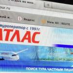 Туроператор «Атлас» подал иск о банкротстве