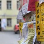Цены на аренду квартир в Москве резко снизились