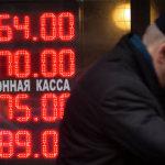 Обменники в Москве прекращают продажу валюты