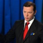Ляшко в Facebook оскорбил главу Нацбанка Украины