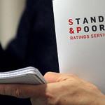 Россия оказалась в шаге от «мусорного» рейтинга