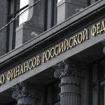 Улюкаев против выделения Роснефти средств ФНБ
