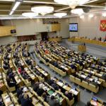 В Госдуме создана антикризисная рабочая группа