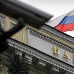 На межбанковском рынке начался кризис из-за повышения ключевой ставки