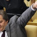 В Госдуме назвали безумием повышение ЦБ ключевой ставки