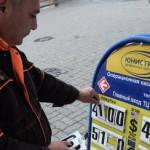 Евро поднялся до 86 рублей