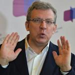 Кудрин предрек России «мусорный» рейтинг