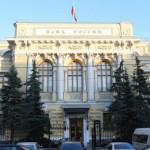 ЦБ сохранил лимит на рубли по валютным свопам в $10 млрд