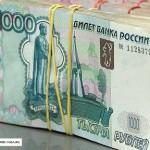 В Дагестане бюджет на 2015 год принят с дефицитом почти в 2,5 млрд рублей