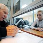 Пенсия в РФ возросла до 11 тысяч рублей