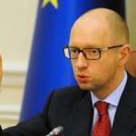 Украина откажется от торгового партнерства с Россией