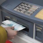 Набиуллина: повышение ключевой ставки повысит интерес к рублевым вкладам