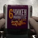 McDonald's опубликовал видеоролик о том, из чего сделаны их наггетсы