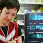 Как работают магазины и рынки в Кемерово на новогодние праздники?