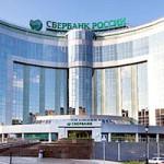 Сбербанк создал со своими клиентами более 450 тысяч персональных финансовых планов